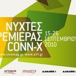 NYXTES-PREMIERAS-2010
