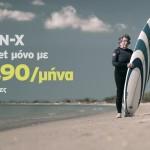 SURFER.0001