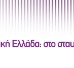 infocom_top