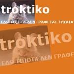 troktiko 22_0_0