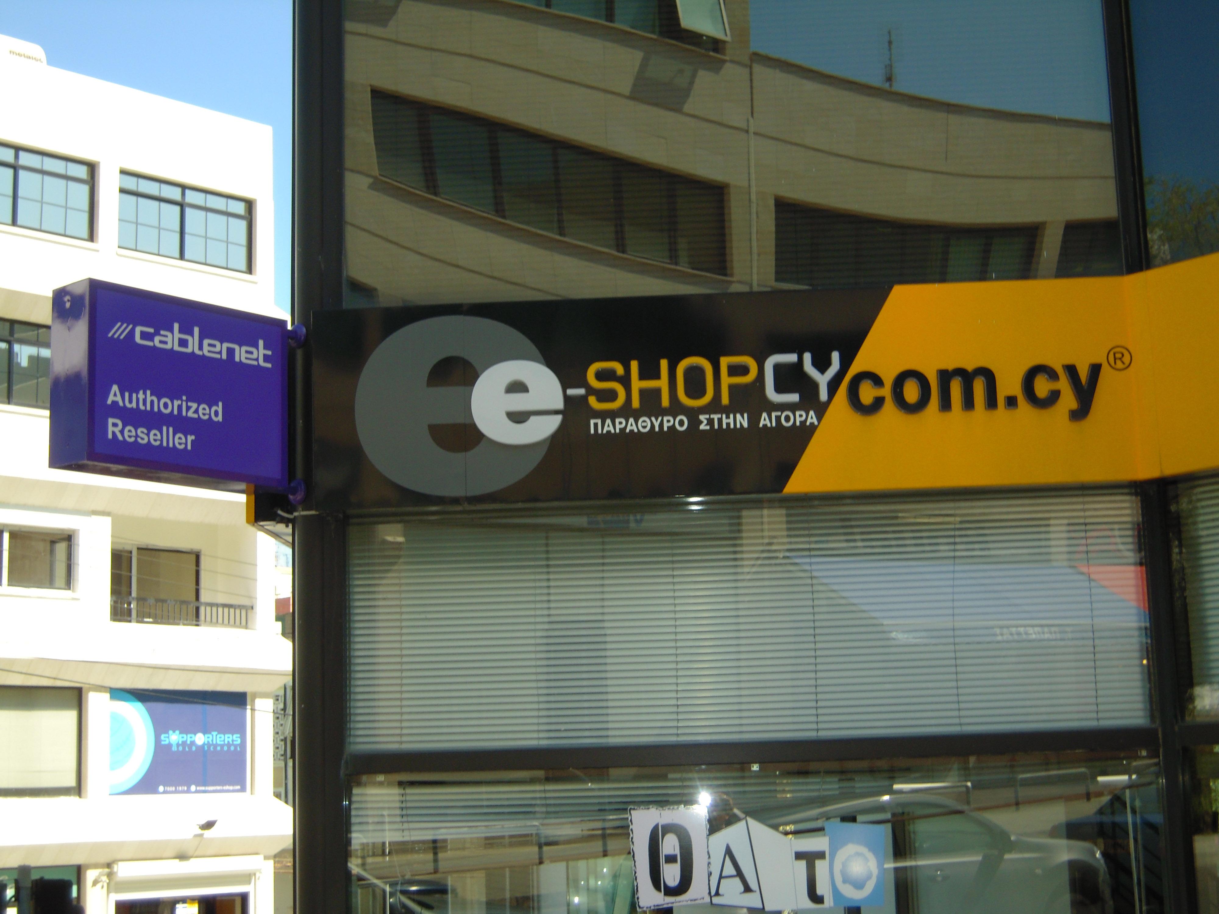Η Cablenet διευρύνει το δίκτυο εγκεκριμένων μεταπωλητών της εγκαινιάζοντας  συνεργασία με τα καταστήματα E-shop Cyprus. Από την 1η Μαρτίου οι  ενδιαφερόμενοι ... e76fdd7bcea