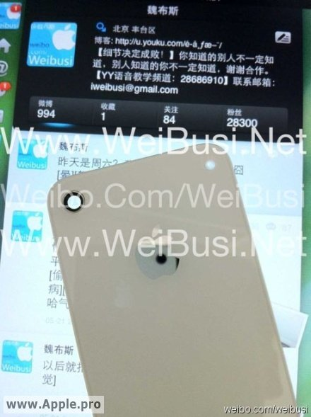 iPhone 5 back side?