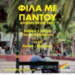 athens pride week 2011
