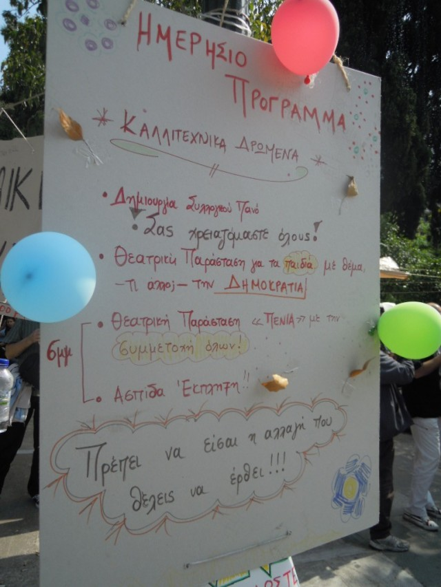 #greekrevolution #syntagma #25mgr 29 May 2011 005