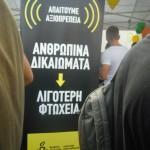 Athens Pride 2011 015