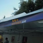 Athens Pride 2011 018