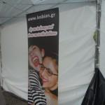 Athens Pride 2011 024