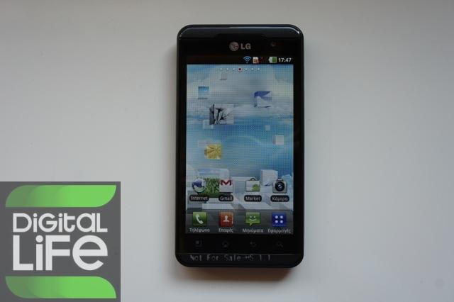 LG Optimus 3D 1