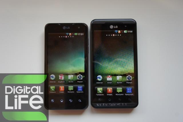 LG Optimus 2X - LG Optimus 3D