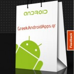 greek.android.apps.gr