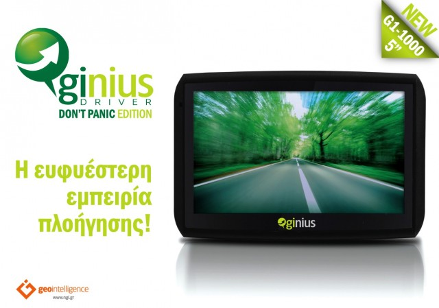 GINIUS_PACKAGE FINAL OUT