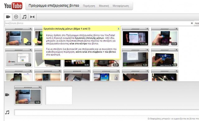 Youtube video editing 2