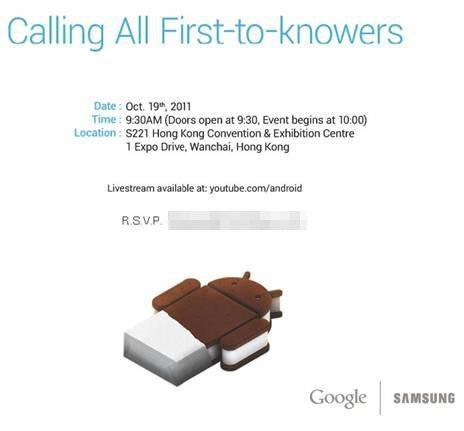 111014-google-samsung-ics-event-hk