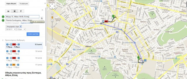 Diadromes Me Mmm Sthn Attikh Twra Sta Google Maps