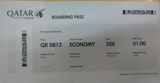 boarding pass Doha - Honk Kong
