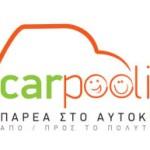 carpooling emp