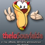 thelo-souvlakia-iphone