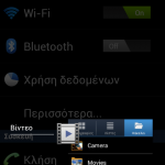 Screenshot_2012-03-13-15-02-53