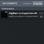 Screenshot_2012-03-13-15-04-28