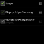 Screenshot_2012-03-13-15-08-14