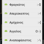Screenshot_2012-03-13-15-09-13