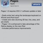 ios 51 pages