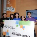Η νικήτρια ομάδα «Symbiosis» με τον μέντορά της κ. Λ. Χατζηλεοντιάδη