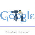google_doodle_aggelopoulos