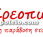 telikologo