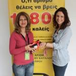 Η πρώτη νικήτρια του Διαγωνισμού της Υπηρεσίας 11800 κα Ναυσικά Σταύρου παραλαμβάνει το Samsung Galaxy SII από τη Λειτουργό Δημοσίων Σχέσεων της Primetel κα Μαργαρίτα Μικίλ–Καρατζιά