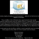 Anonymous_deface_evaluegr