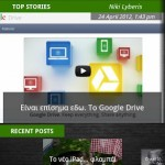 digitallife_android_app_1
