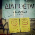 Athens Pride 2012 - 15
