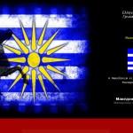 GHS_FYROM