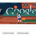 google-doodle-basketball-olympic-games-2012