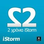 iSTORM_2Y