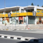 Stephanis_shop_Paphos