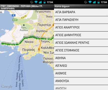 Athens Transportation for android