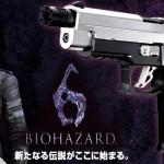 resident-evil-6-gun