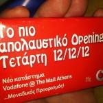 IMG_20121212_161652