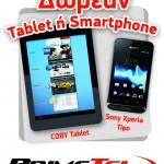 primetel_Free_tablet_smartphone_print