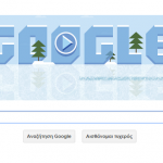 google-doodle-frank-zamboni
