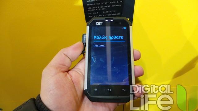 CAT B15 Smartphone (1)