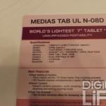 NEC Medias Tab UL N-08D (10)