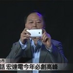 htc-peter-chou-seen-upcoming-m7-0