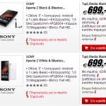 sony-xperia-z-mediamarkt699