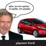 xarison-ford