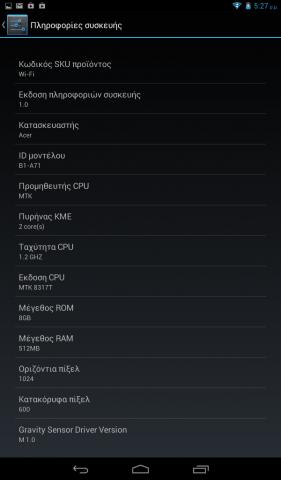 Iconia B1-A71-Screenshot (12)