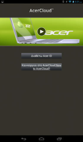 Iconia B1-A71-Screenshot (16)