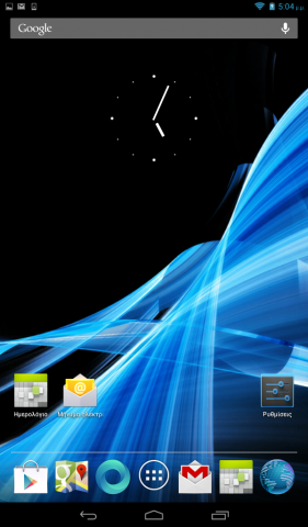 Iconia B1-A71-Screenshot (6)